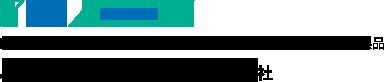 東海三県を中心にコインロッカーのレンタル・販売・メンテナンスを行っています。お客様に納得いただけるご提案をいたします。|ニチエイ中部販売株式会社